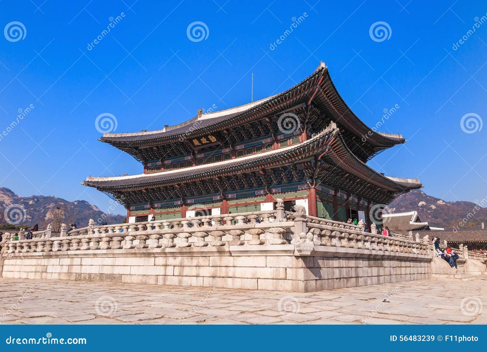 Palais de Gyeongbokgung à Séoul, Corée