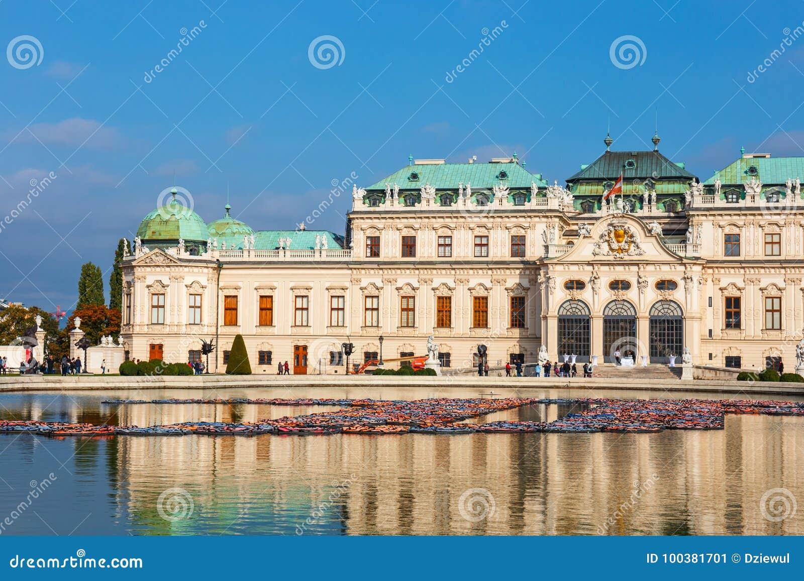 Palais et jardin de belvédère à Vienne Le palais principal - belvédère supérieur l autriche
