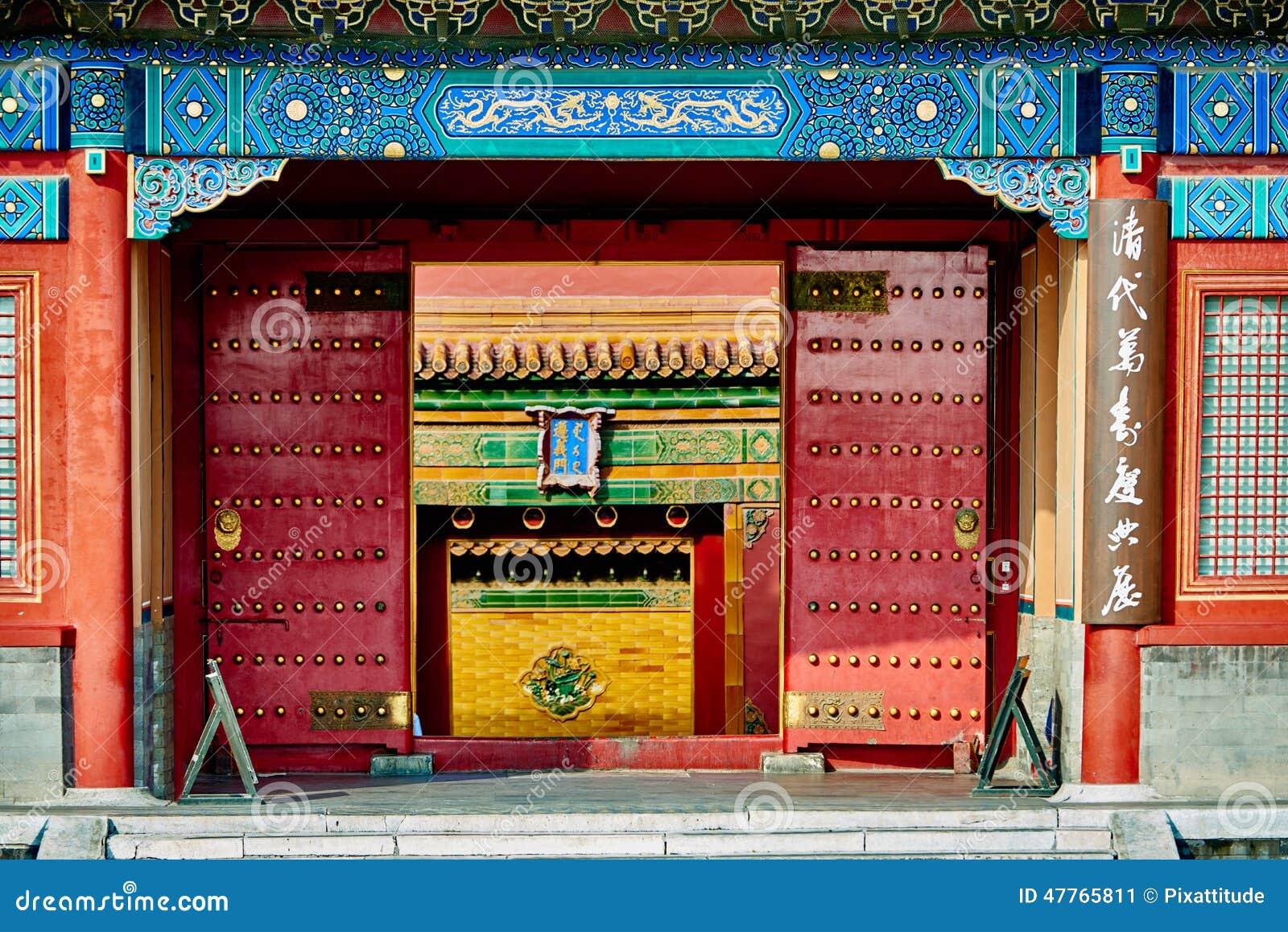 Palais impérial Cité interdite Pékin Chine