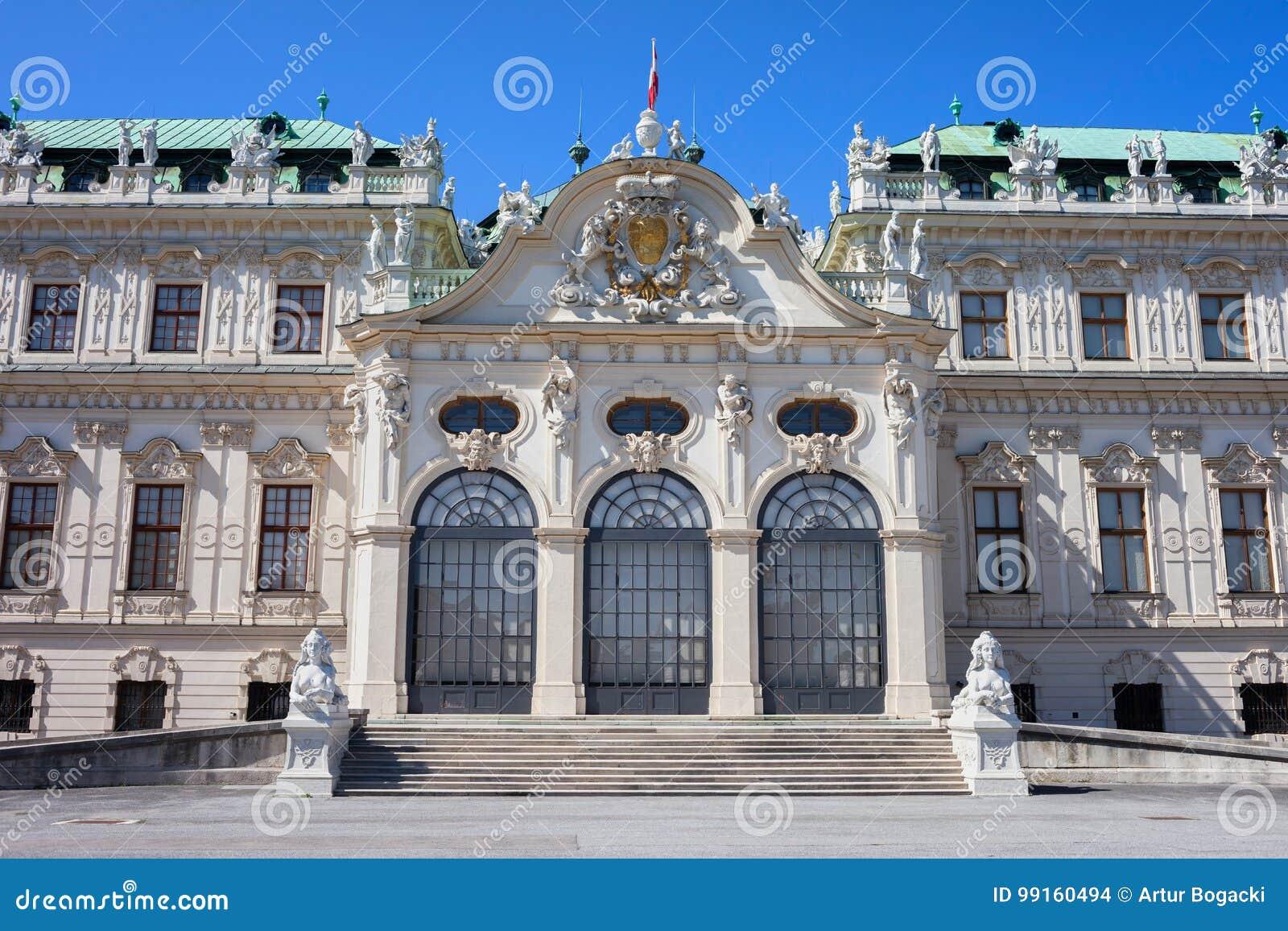 Palais supérieur de belvédère à Vienne