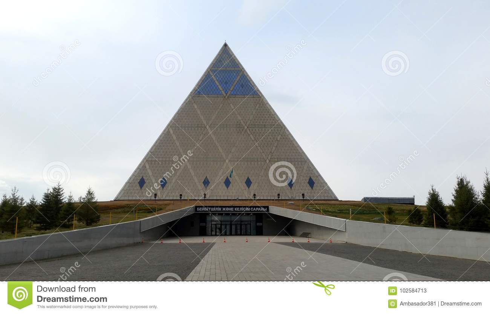 Palast des Friedens und der Versöhnung, Astana, Kasachstan