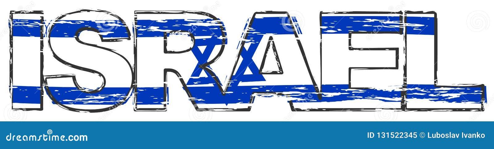 Palavra ISRAEL com a bandeira nacional israelita sob ela, olhar afligido do grunge
