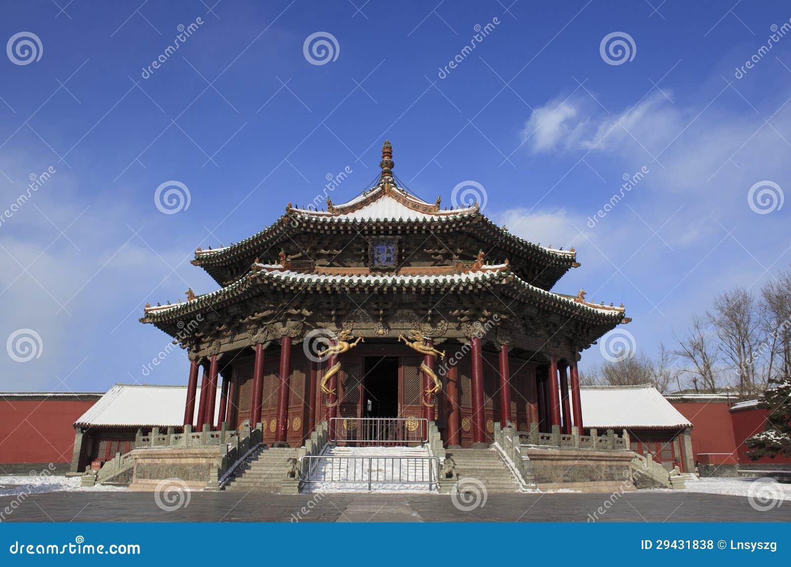Palazzi reali antichi cinesi fotografie stock libere da for Palazzi di una storia
