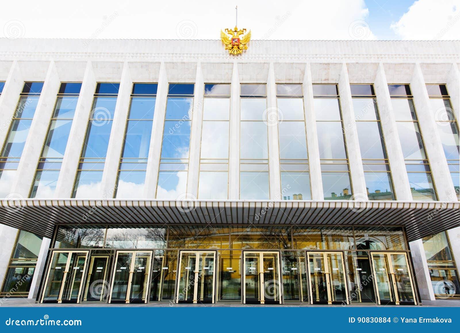 Palazzo dei congressi, Cremlino, Russia di Cremlino del palazzo di Cremlino dello stato