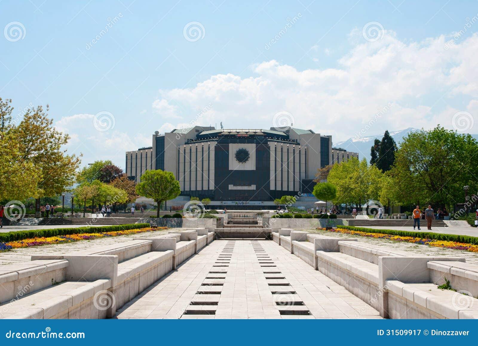 Palazzo nazionale di cultura, Sofia, Bulgaria