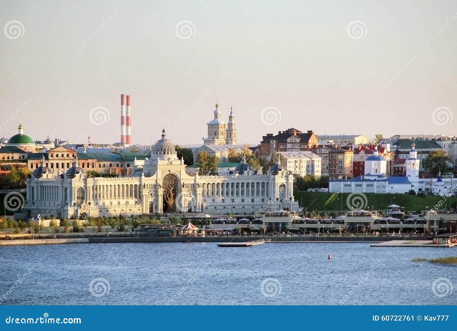 Paleis van Landbouwers in Kazan - de Bouw van het Ministerie van agricul
