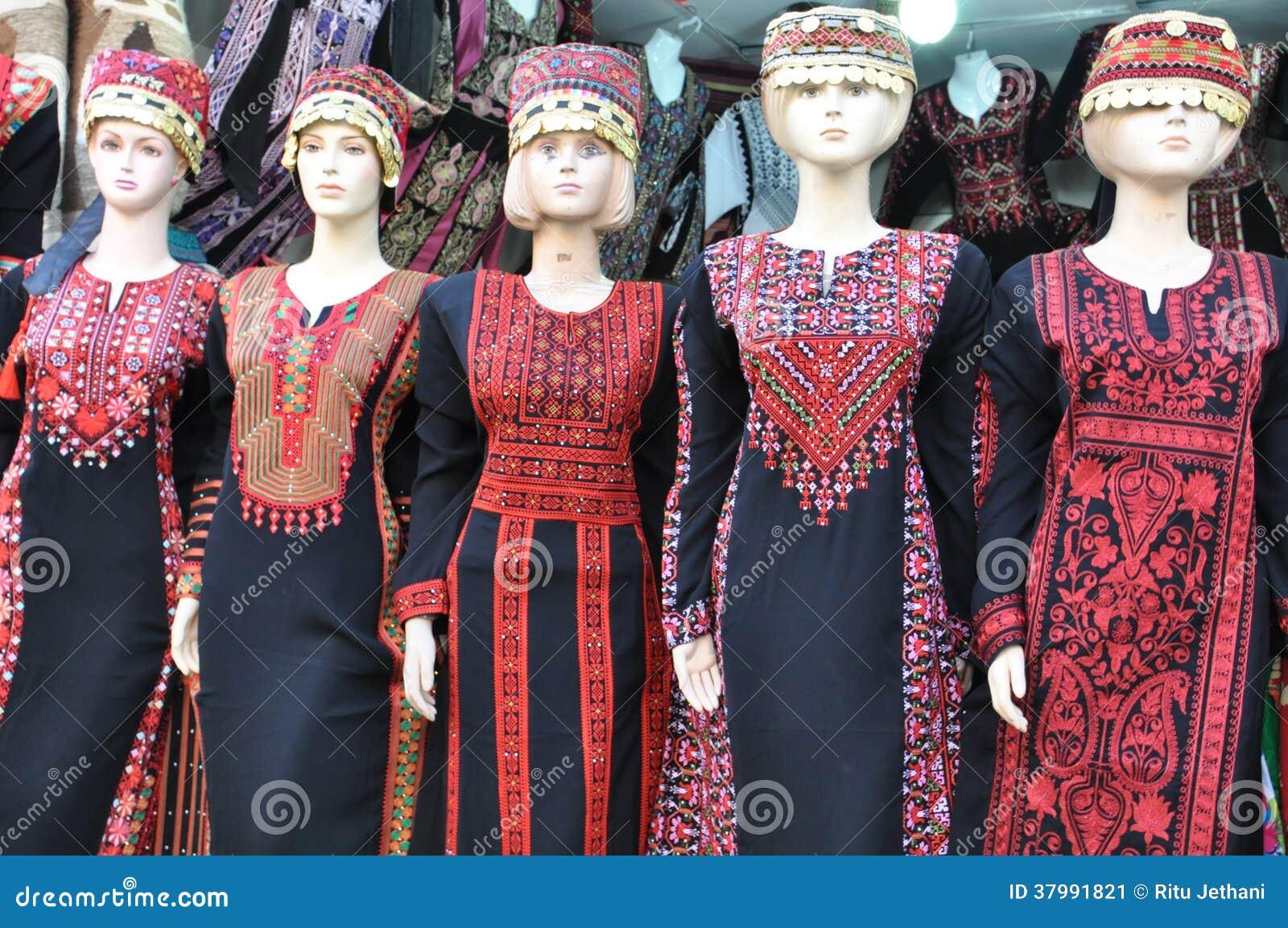 Palestijnse Vrouwen Kleding Stock Afbeelding Afbeelding