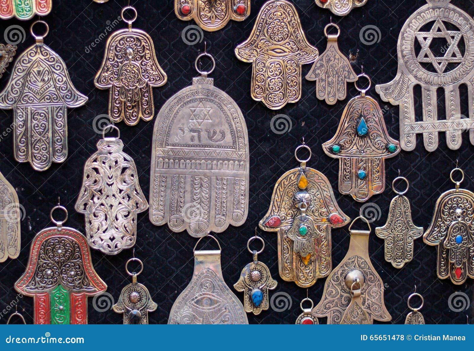 Jewish hamsa hand amulet or miriam hand stock vector palm shaped amulets hand of fatima royalty free stock photos biocorpaavc