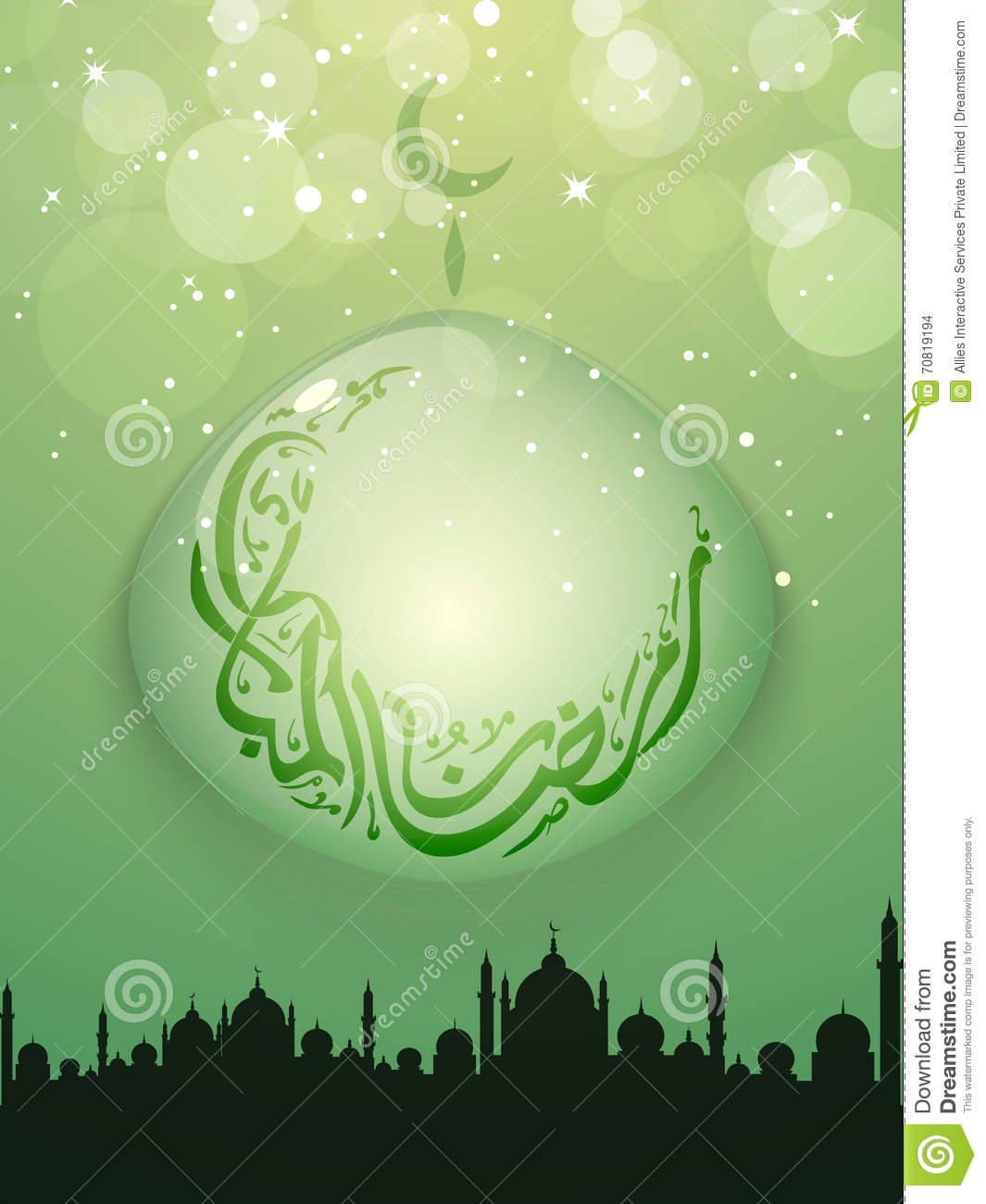 Pamphlet, Banner Or Flyer For Ramadan Kareem  Stock Illustration