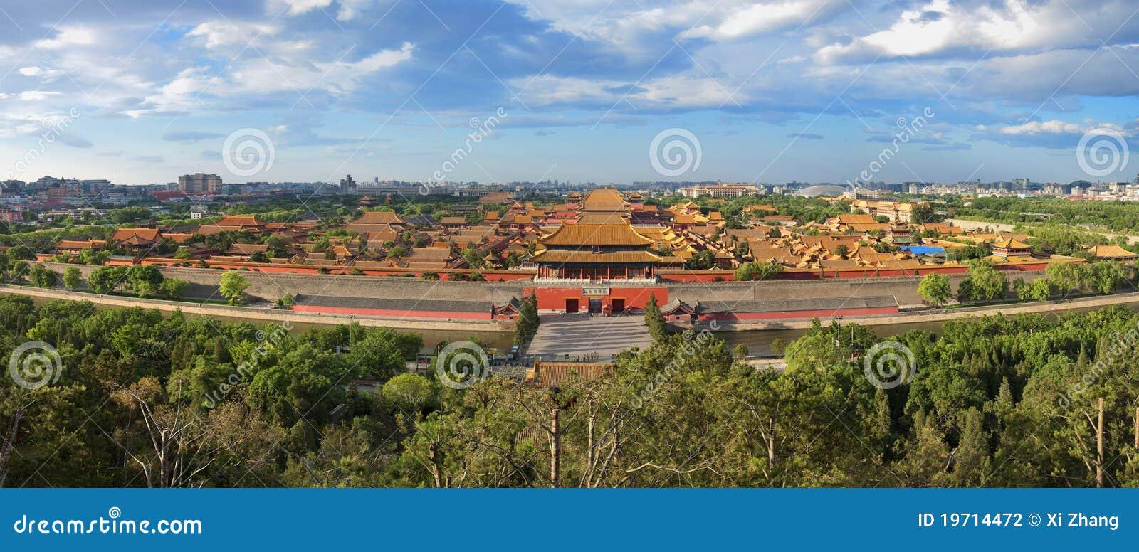 Panoram för slott för beijing porslin stad förbjuden