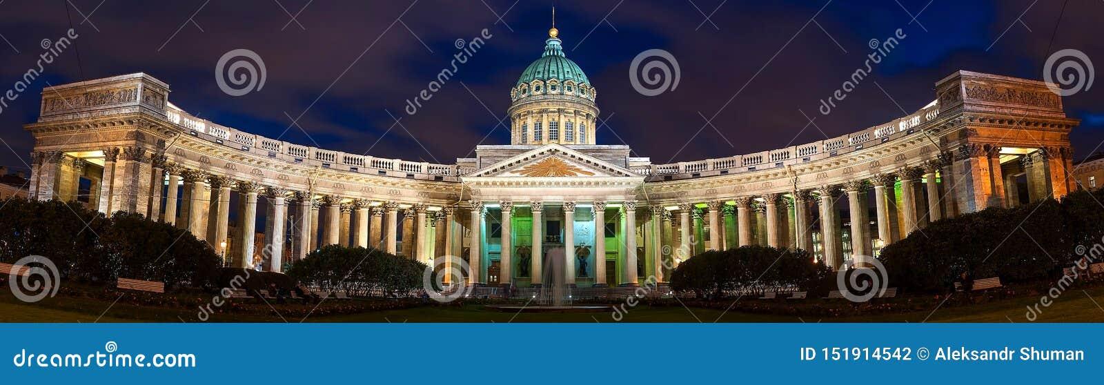 Panorama av den Kazan domkyrkan i St Petersburg