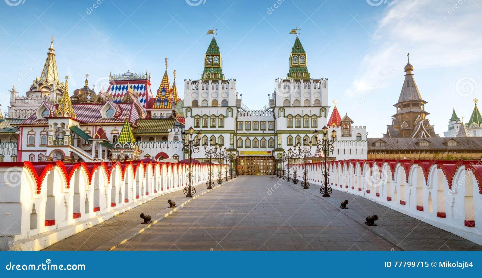 Panorama d Izmailovsky Kremlin à Moscou, Russie