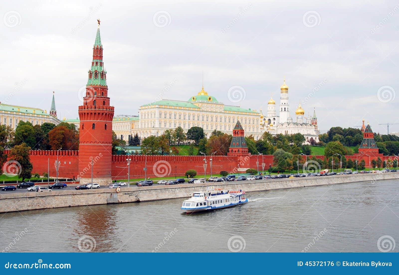 Panorama de Moscou Kremlin Site de patrimoine mondial de l UNESCO