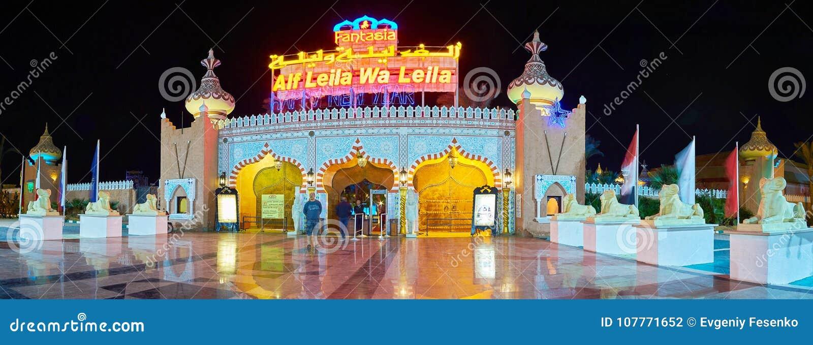 Panorama dell ingresso del palazzo della fantasia, Sharm el-Sheikh, Egitto