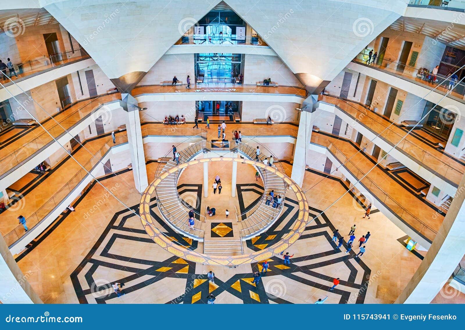 Panorama Of Islamic Art Museums Interior Doha Qatar