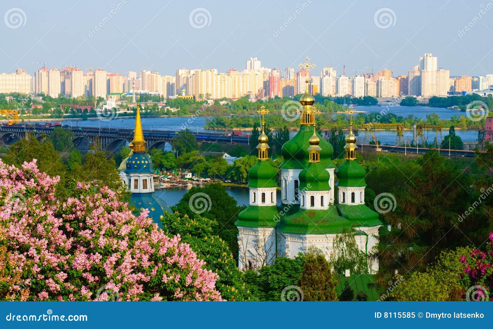 Panoramic view of a monastery in Kiev. Ukraine