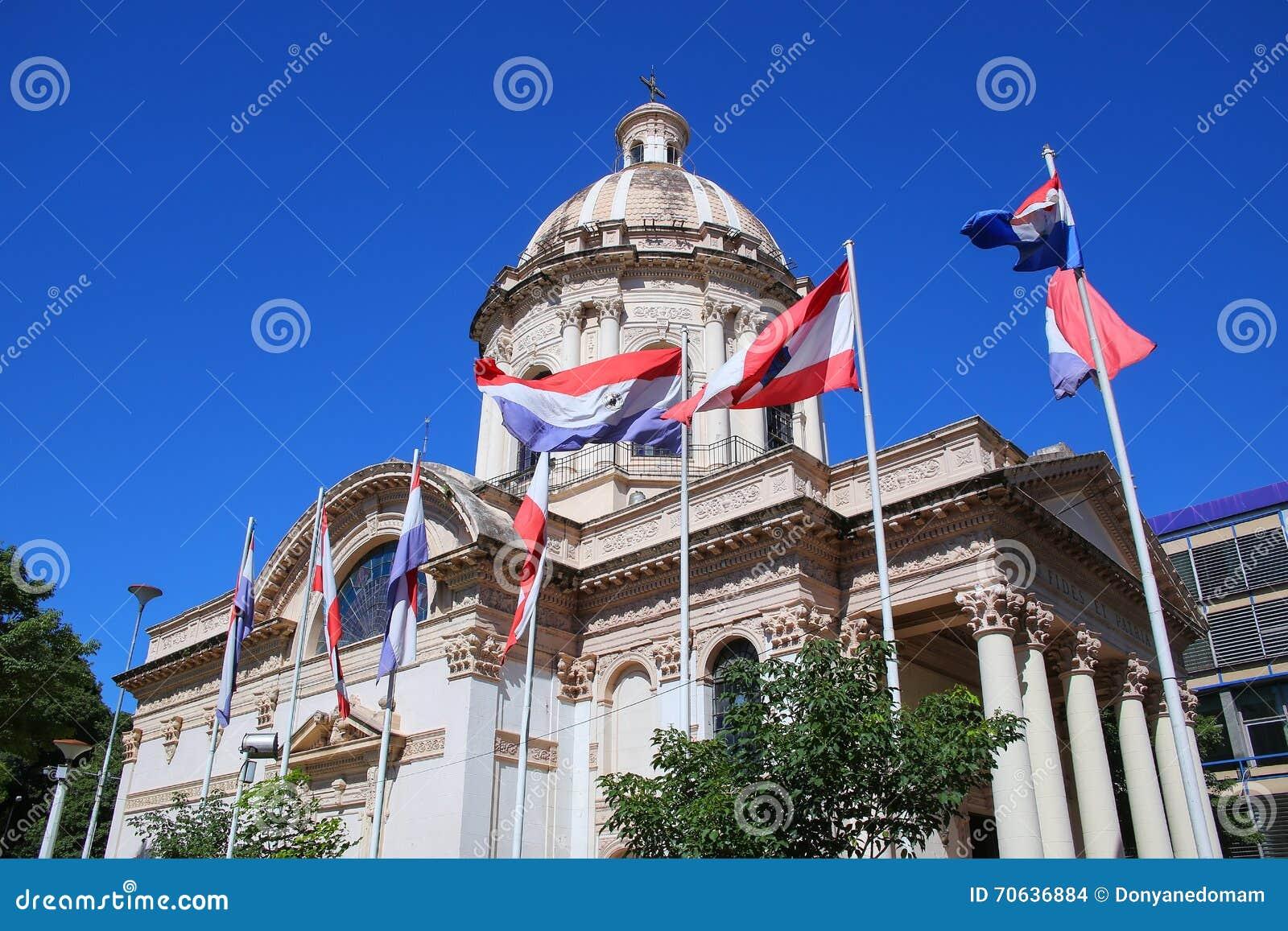 Panteón nacional de los héroes en Asuncion, Paraguay