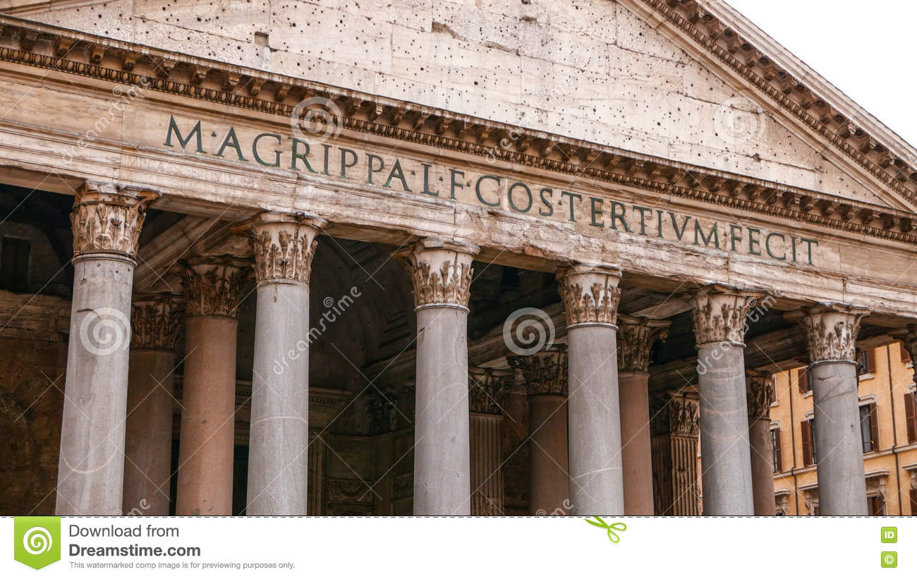The Pantheon in Rome - the oldest catholic church in the city