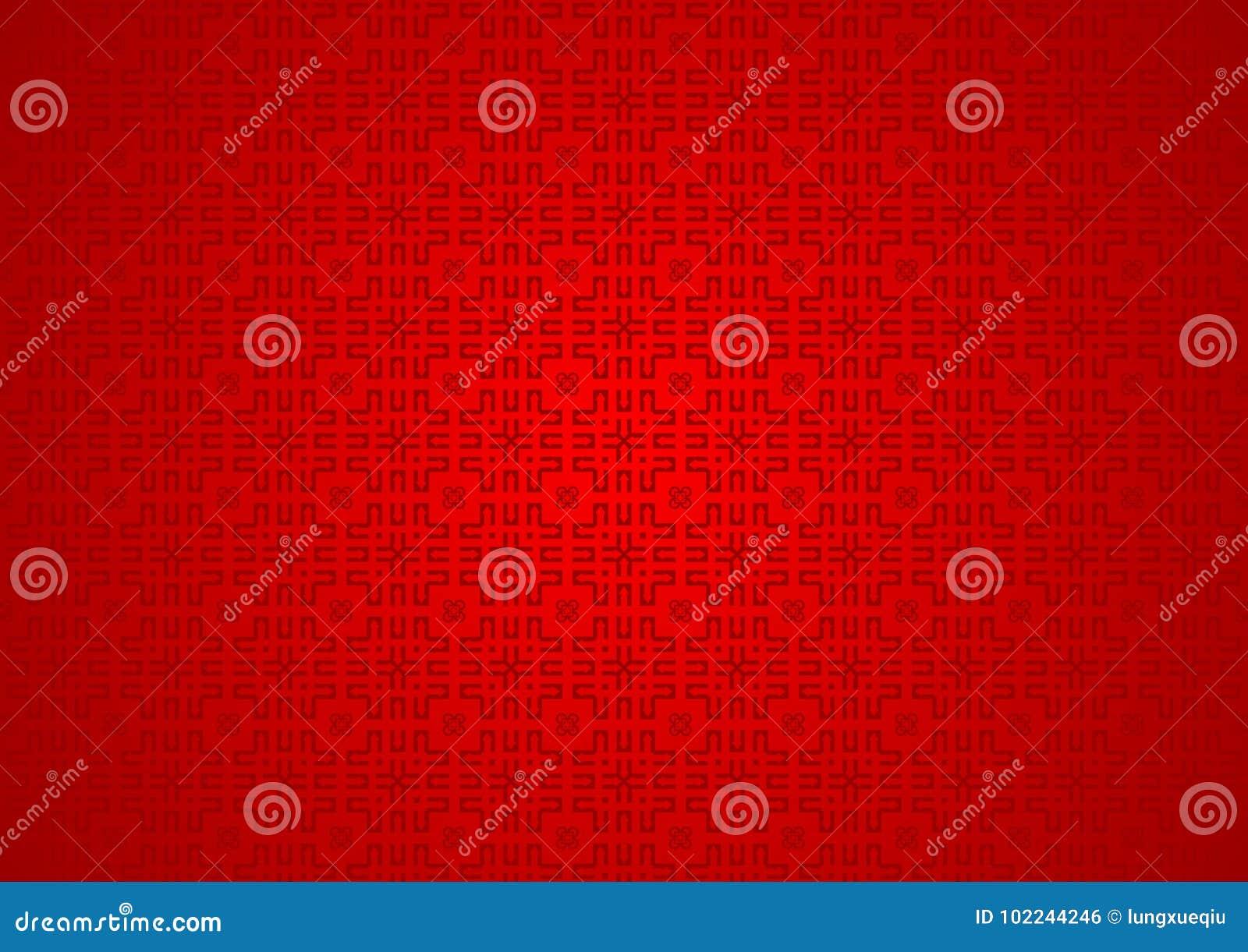 Papel pintado islámico árabe chino ornamental oriental abstracto rojo del fondo de la textura del modelo del festival