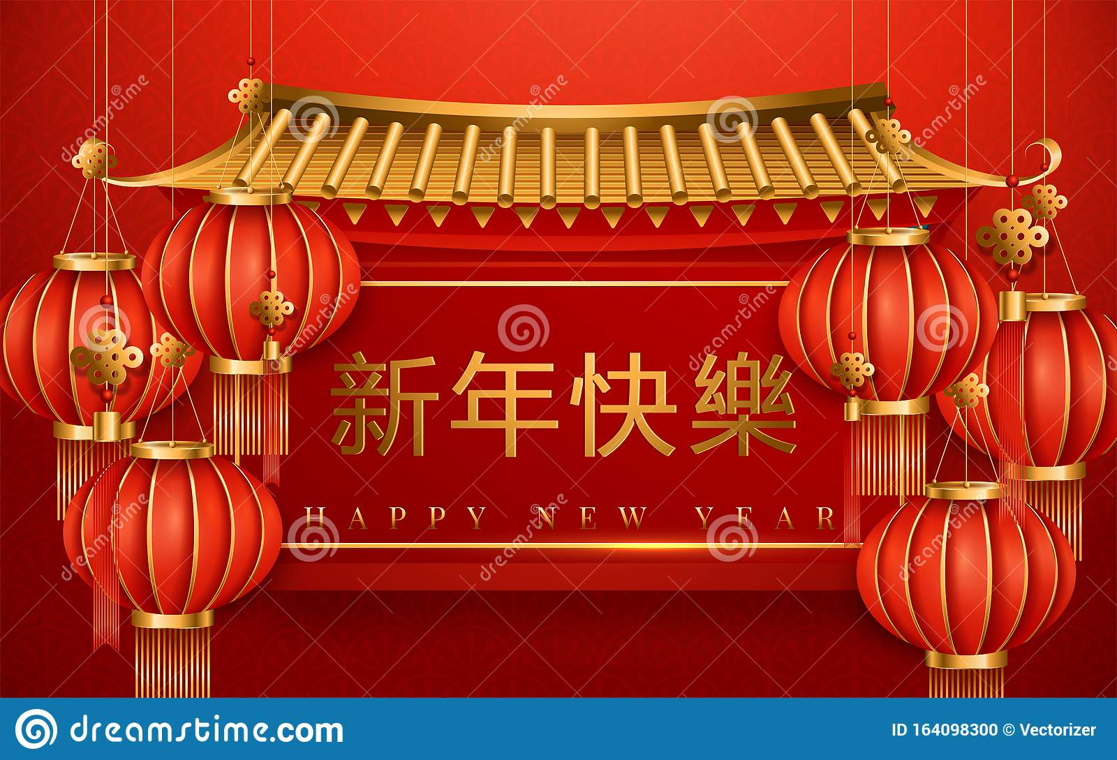 Paper Art Lanterns Decoration For Lunar Year Banner Red ...