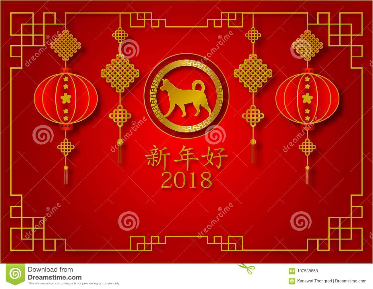 paper art style of happy chinese new year 2018 background vector illustration