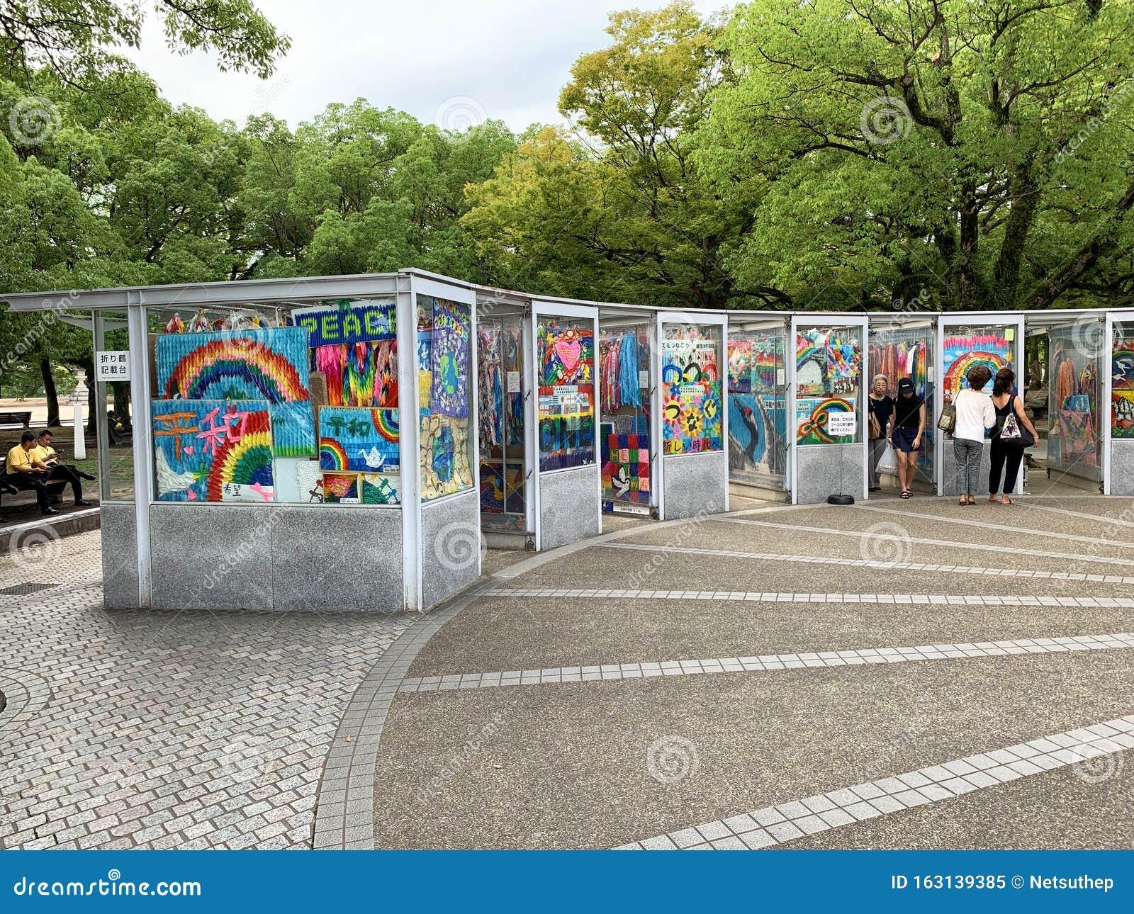 On 69th Anniversary Of Hiroshima Bombing, Remembering