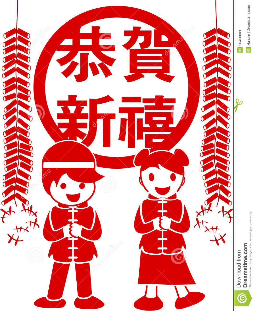 paper cut of chinese kids for chinese new year royalty free stock