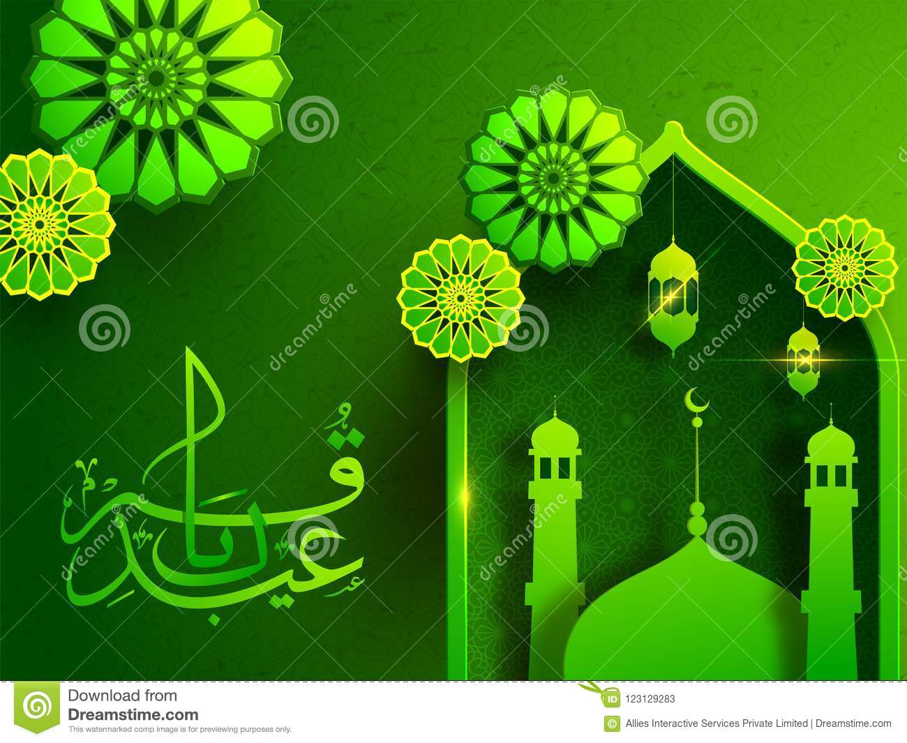 Paper Cut Mosque, Lantern And Floral Elements  Stock