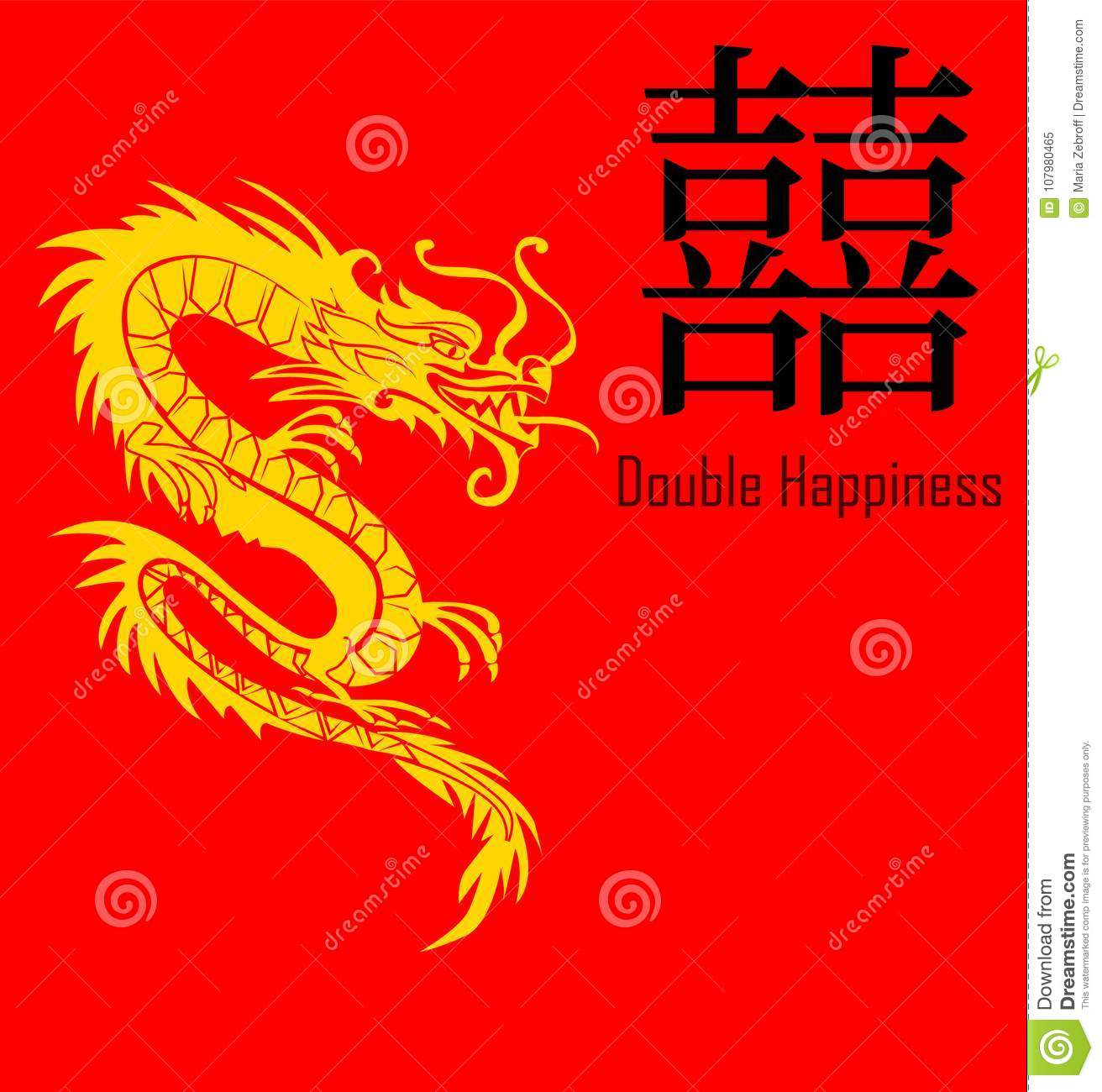 Paper Cut Out Of A Dragon China Zodiac Symbols Stock Vector