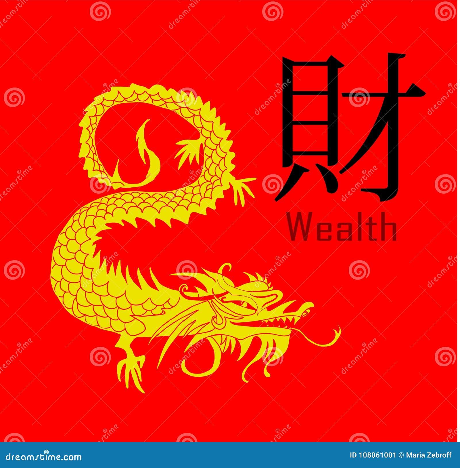 Paper cut out of a dragon china zodiac symbols stock vector paper cut out of a dragon china zodiac symbols buycottarizona Images