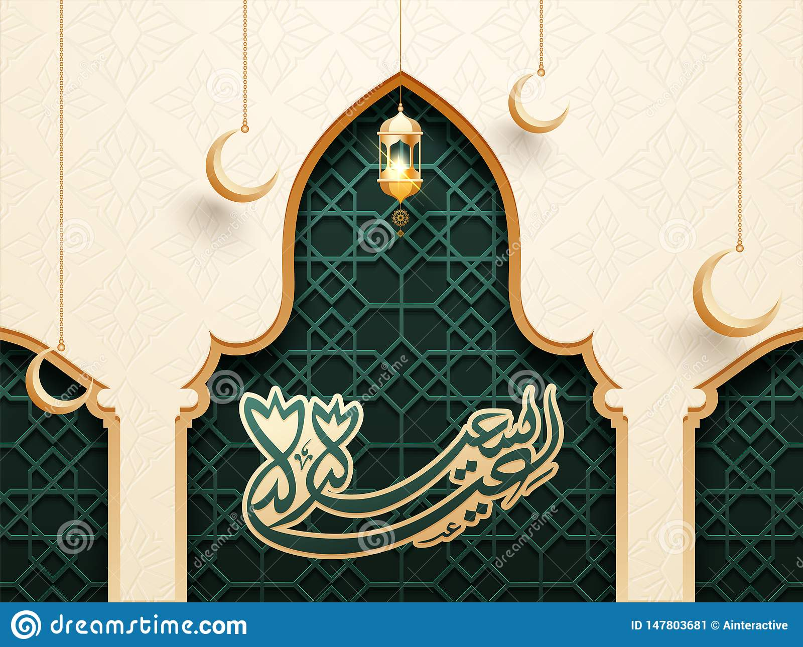 Paper cut style mosque gate decorated with hanging crescent moons on green arabic pattern background for Islamic festival of Eid