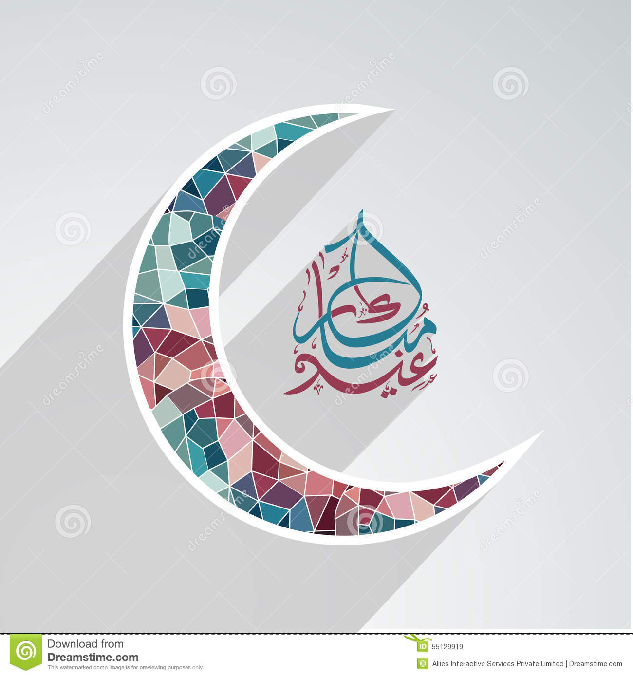 ... Top 60 Eid ul Fitr Hd Wallpapers and Eid Mubarak Greetings Cards 2012