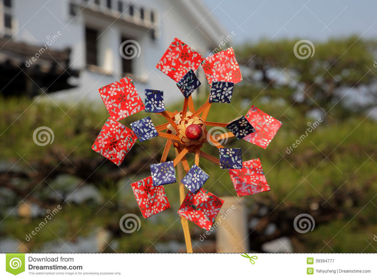 Paper pinwheel windmill stock photo image 39394777 for Colorful tree house