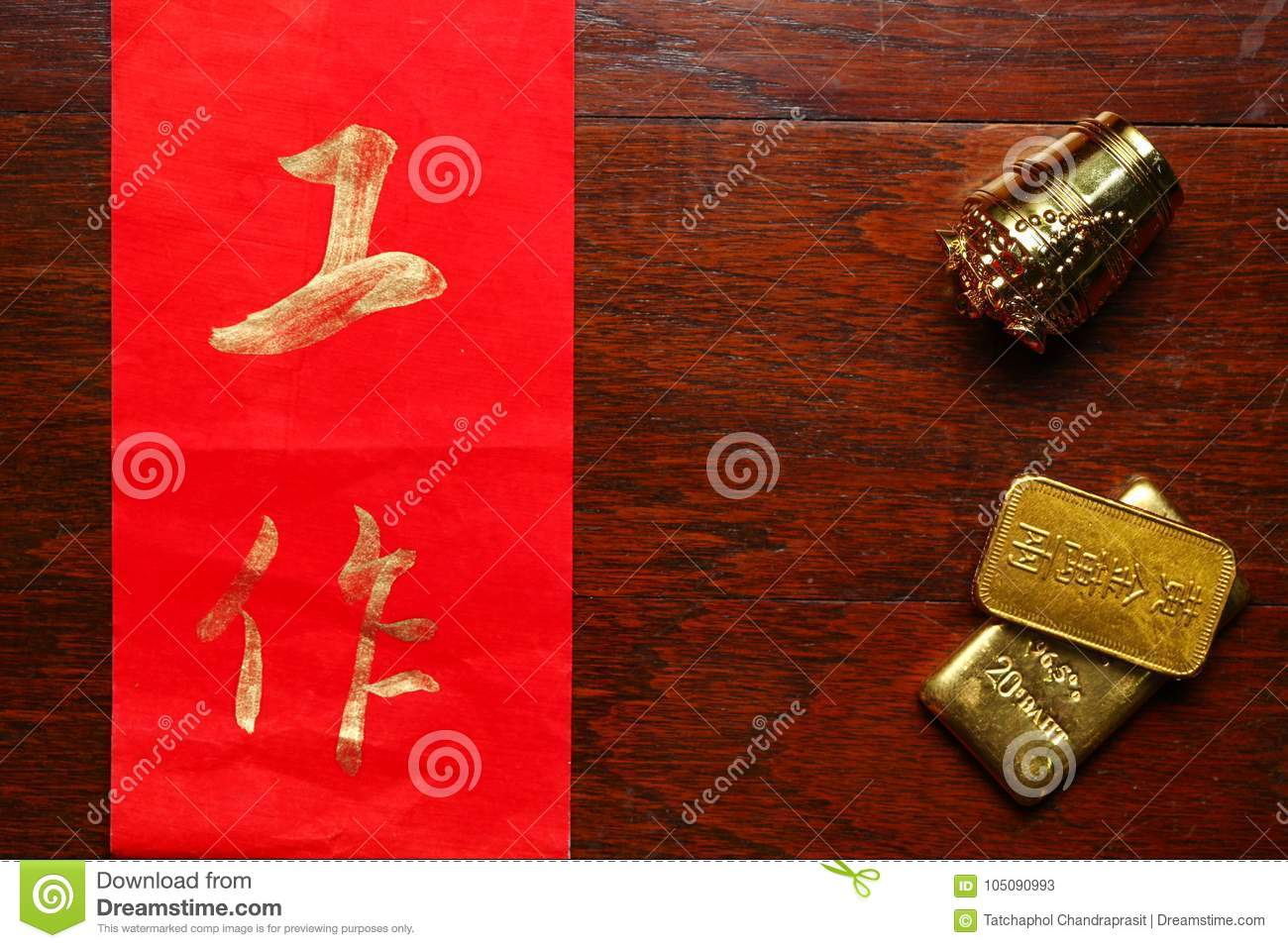 Paper Wrote Chinese Text Meaning Of Good Wish Beside Gold