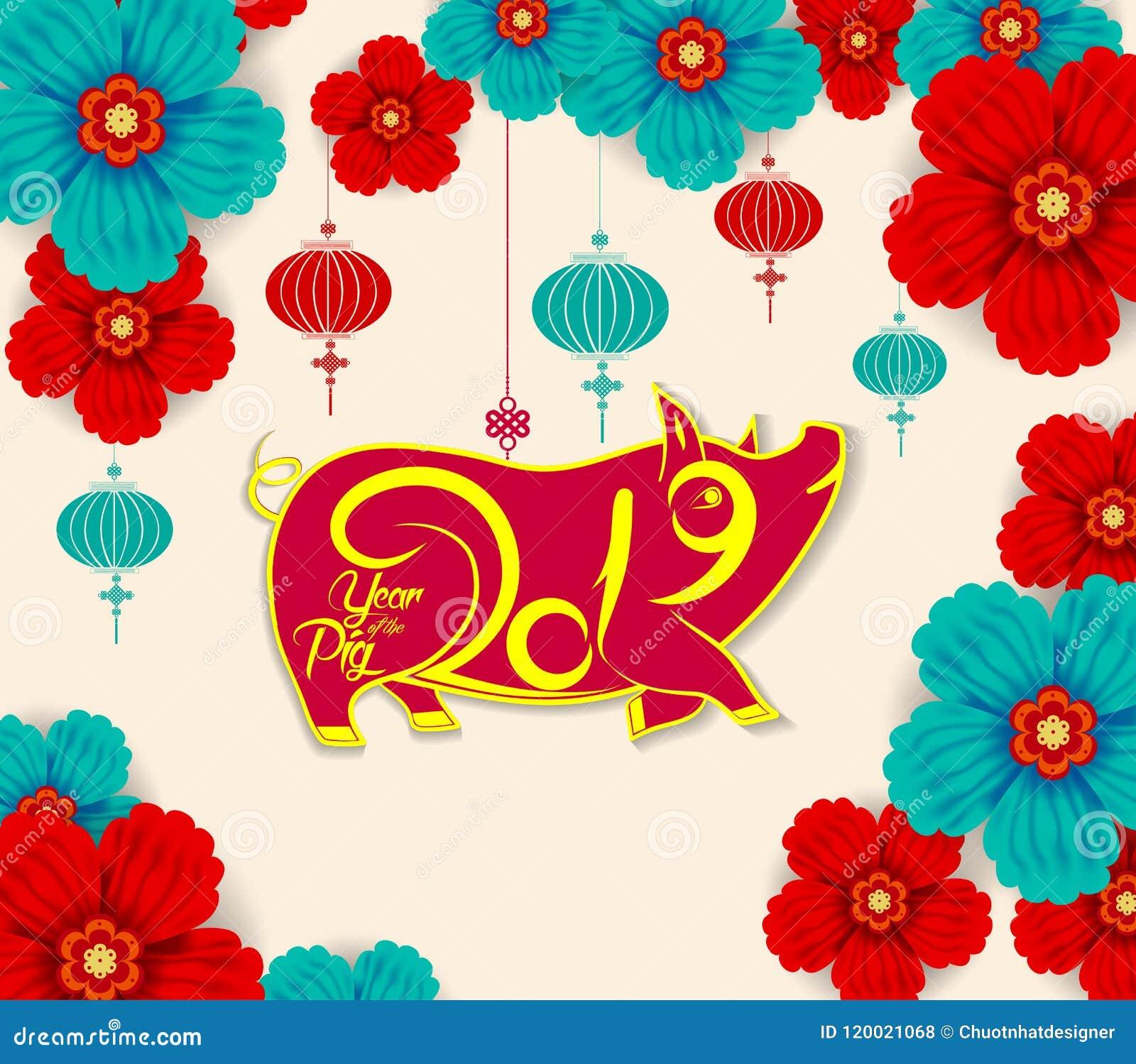 Papier chinois de la nouvelle année 2019 coupant l année de la conception de vecteur de porc pour votre carte de voeux, insectes,