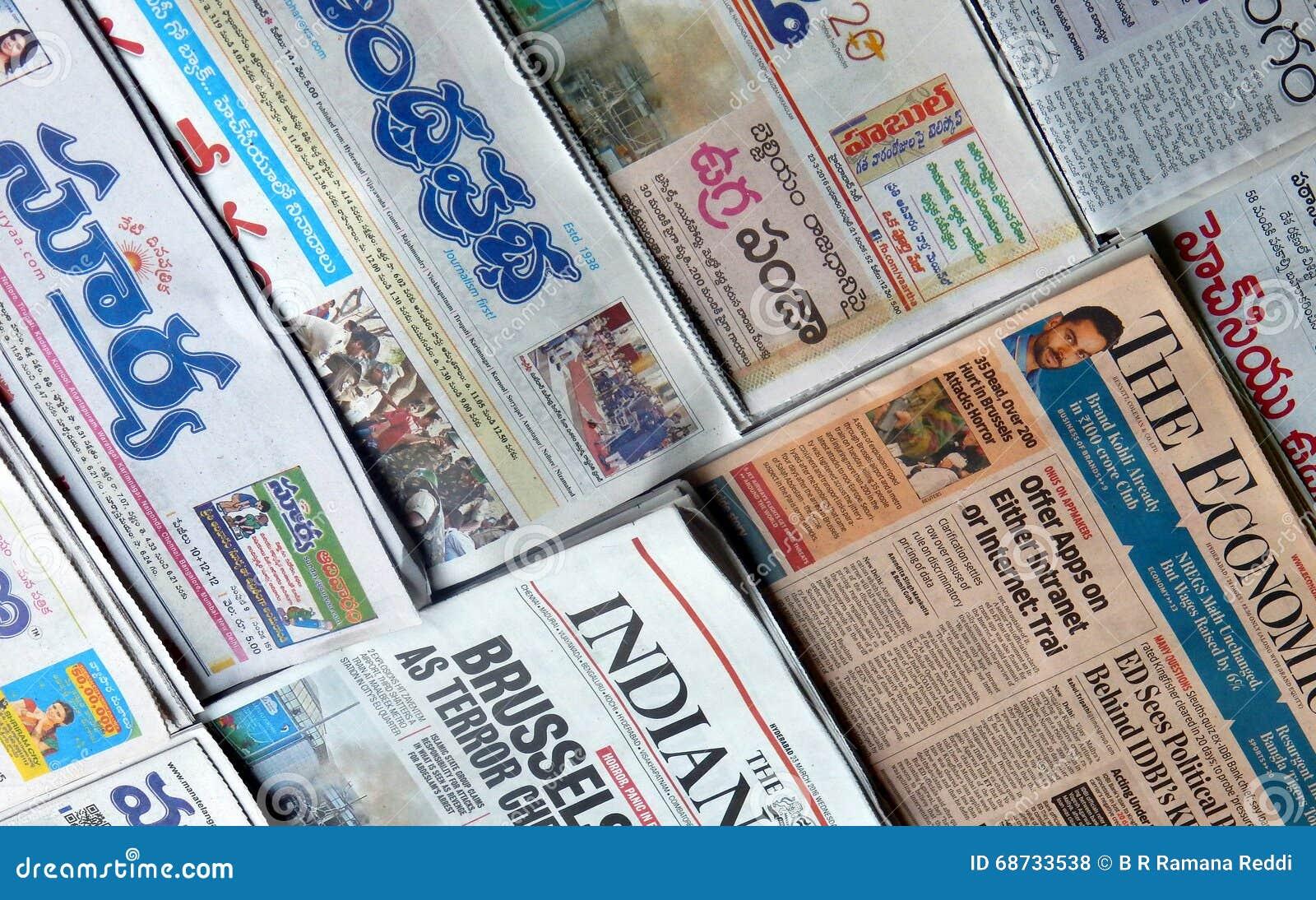 Papiers populaires d actualités de vente indienne de marchand ambulant