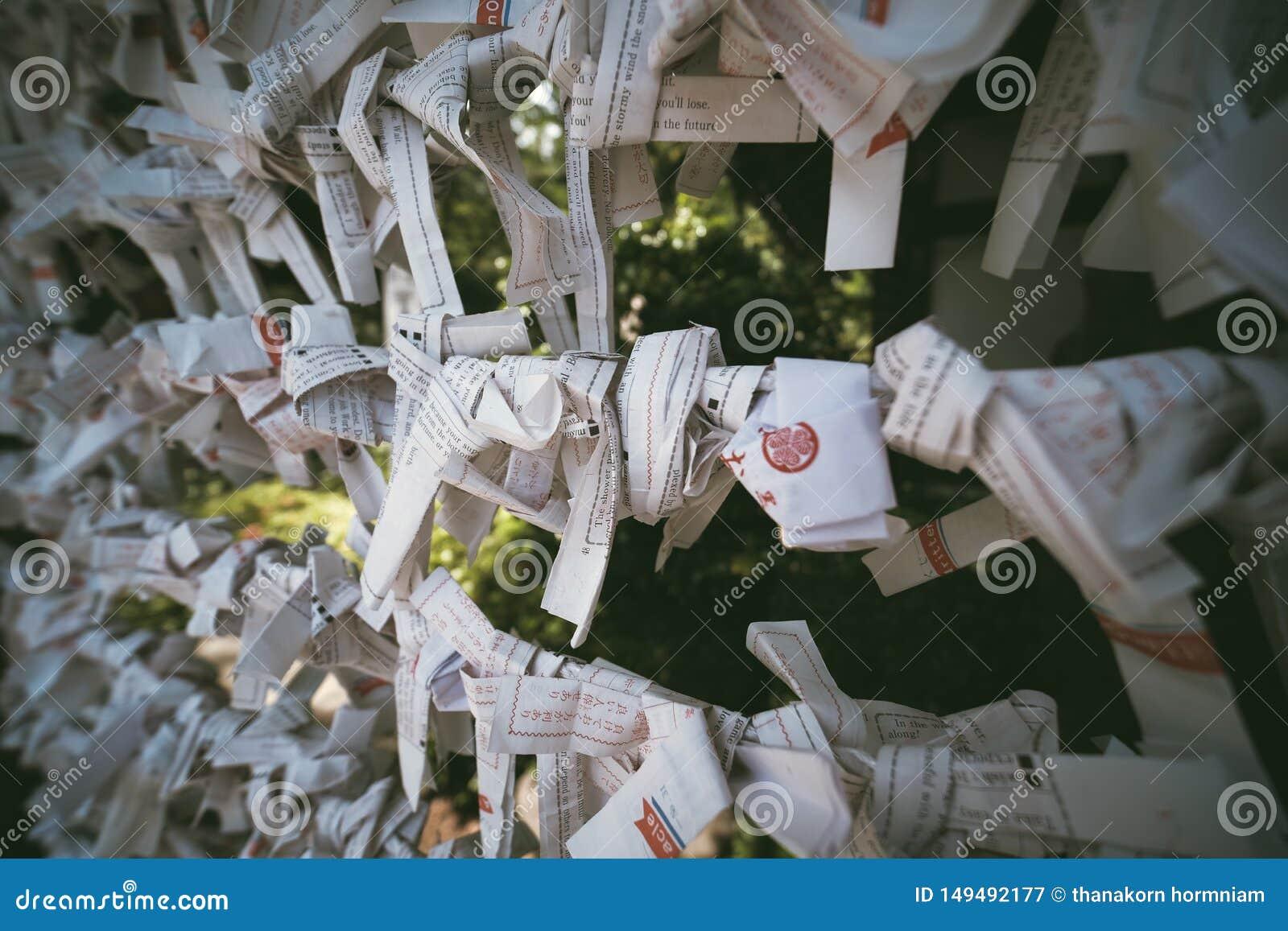 Papper för att välsigna i den Zojoji templet