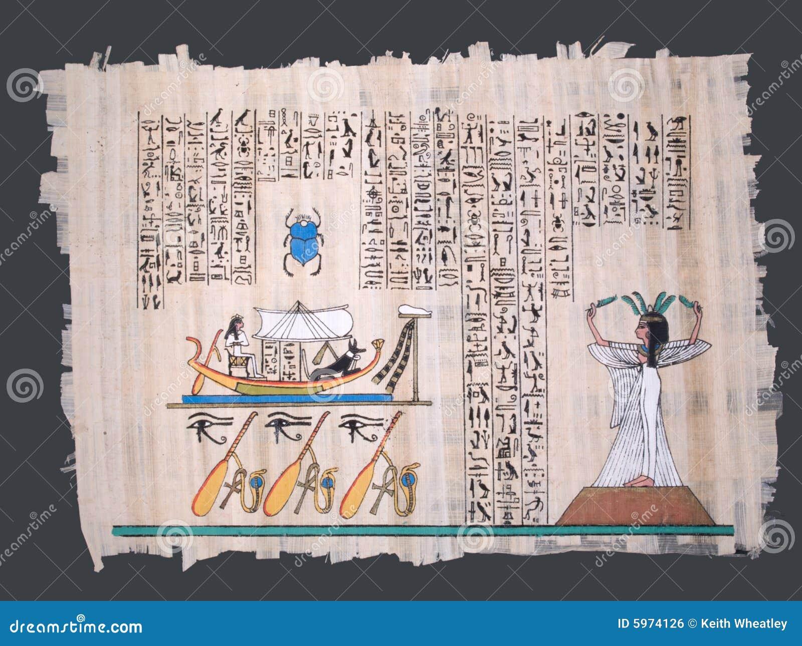 papyrus gyptien antique avec le bateau et les hi roglyphes image libre de droits image 5974126. Black Bedroom Furniture Sets. Home Design Ideas