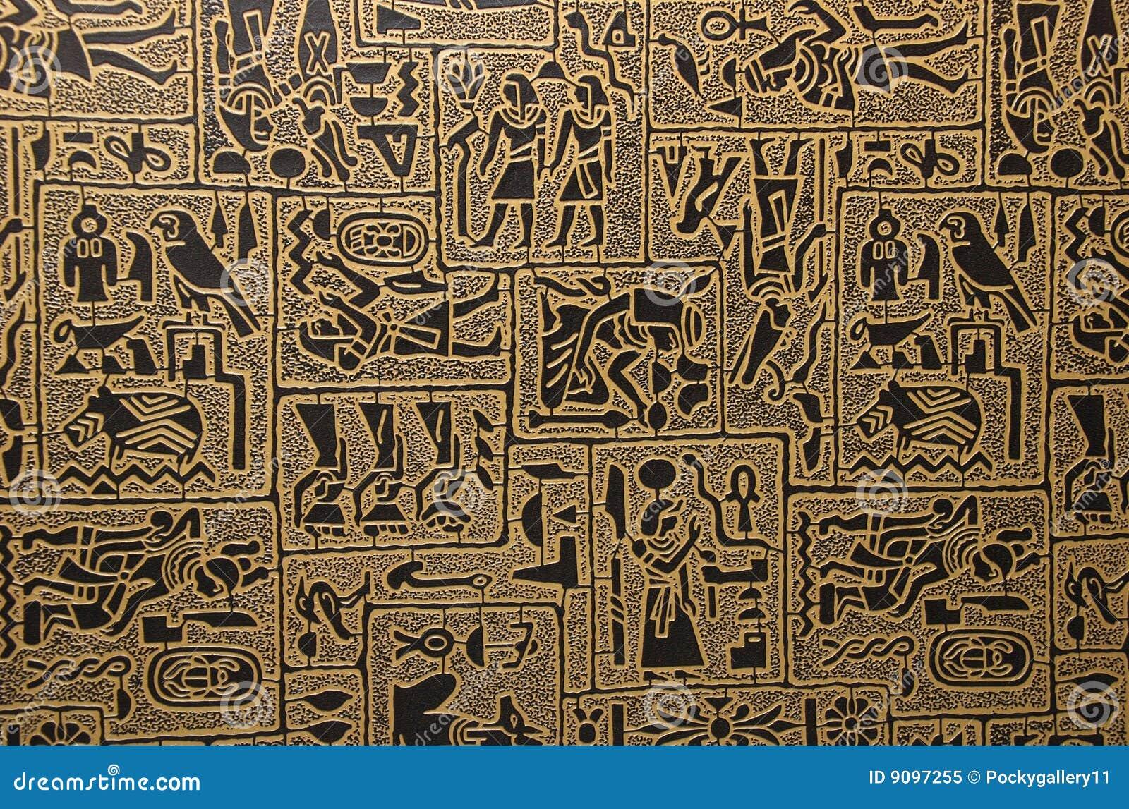 Papyrus-Papier