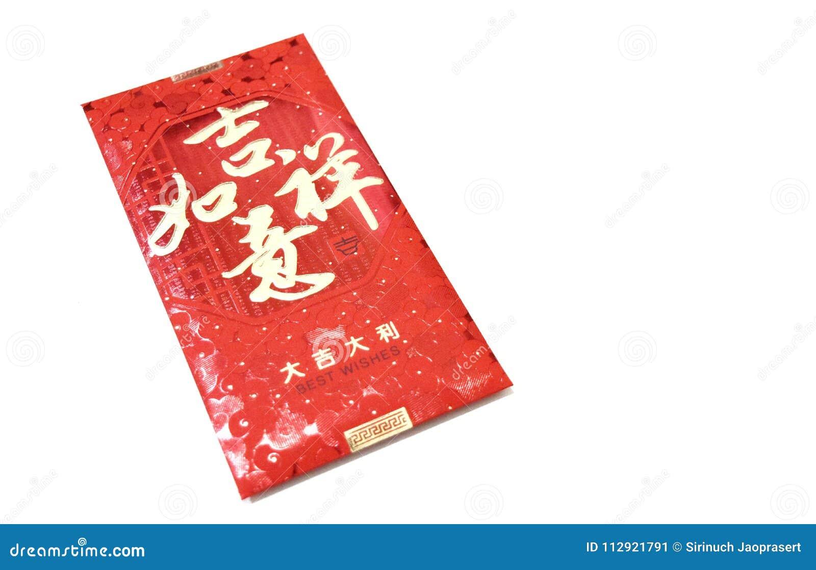 Paquet rouge avec le bon mot de signification chinois sur le fond blanc