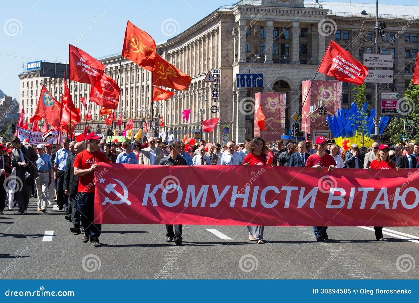 Ukraine kiev may 9 ceremonial parade at kiev main street