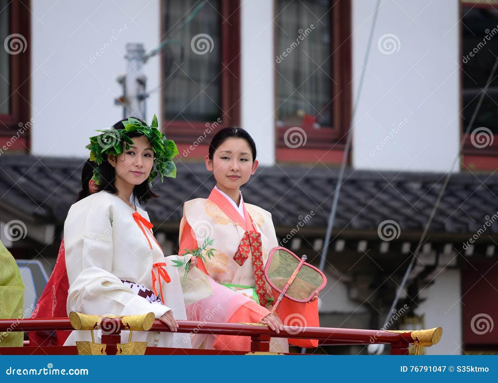 Parade von Prinzessinnen von Gion Matsuri-Festival