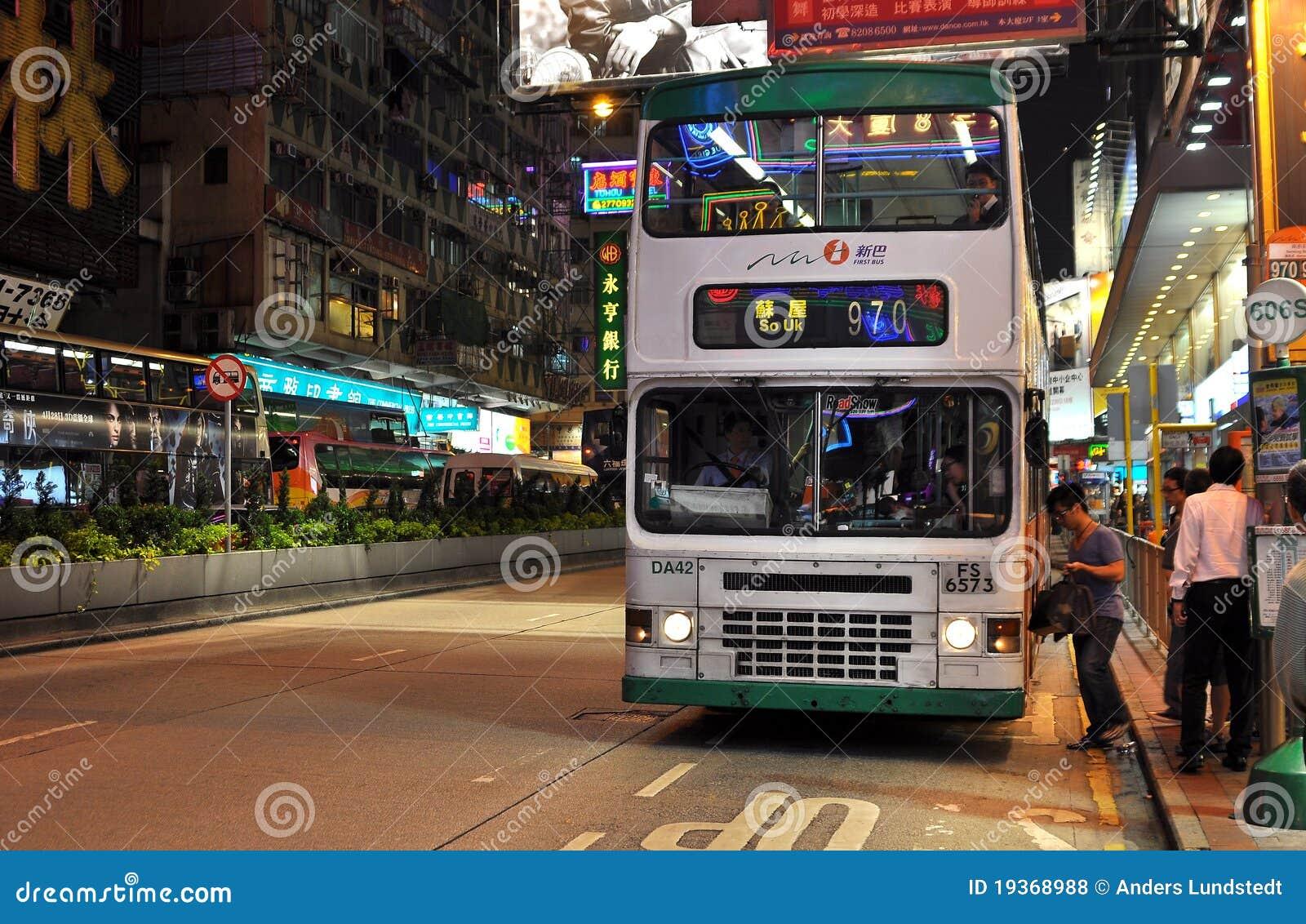 Paragem do autocarro de Hong Kong
