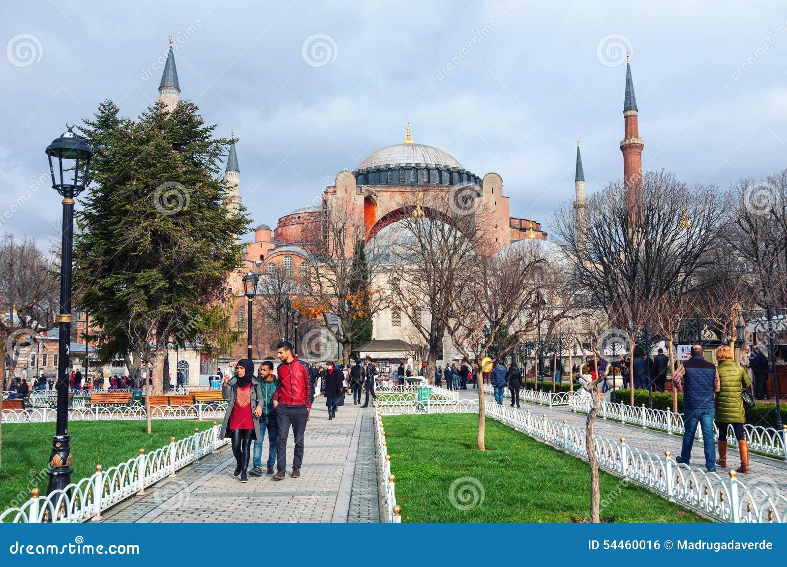Parc de Hagia Sophia à Istanbul, Turquie