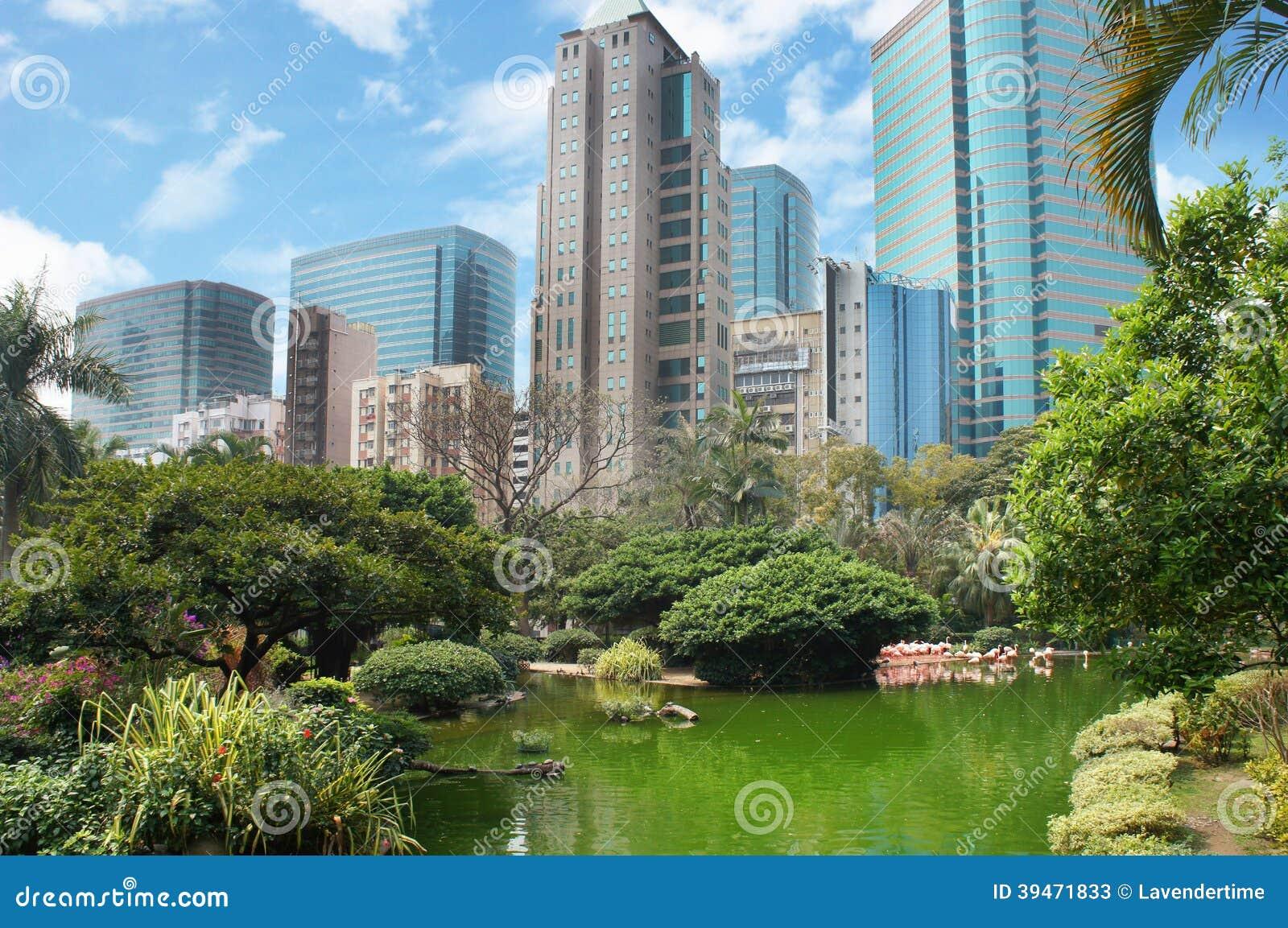 Parc de Kowloon dans Hong Kong