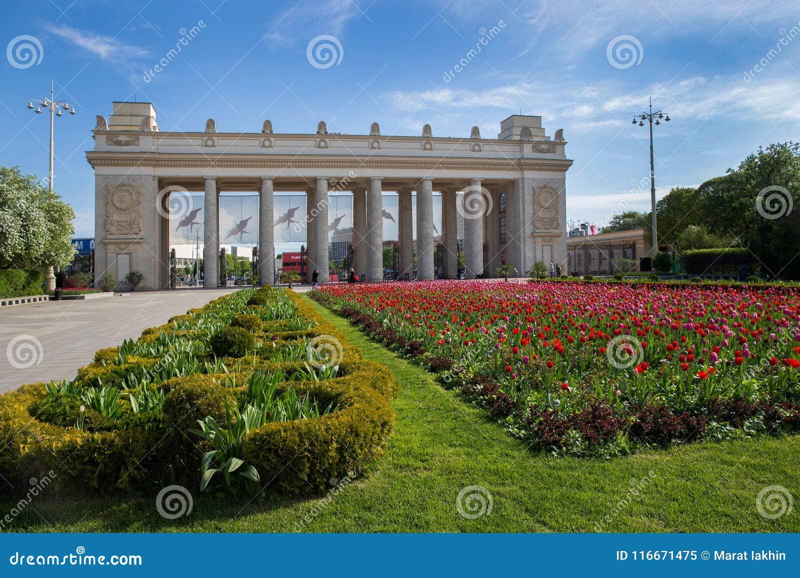 Parc Moscou de Gorki