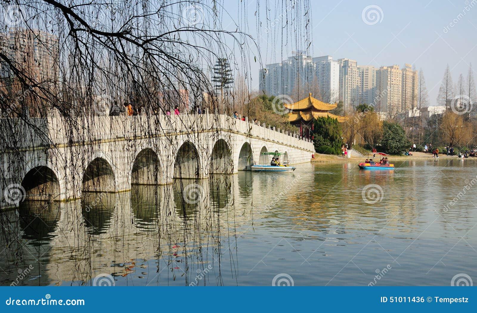 Parco di Hefei Cina Xiaoyaojin