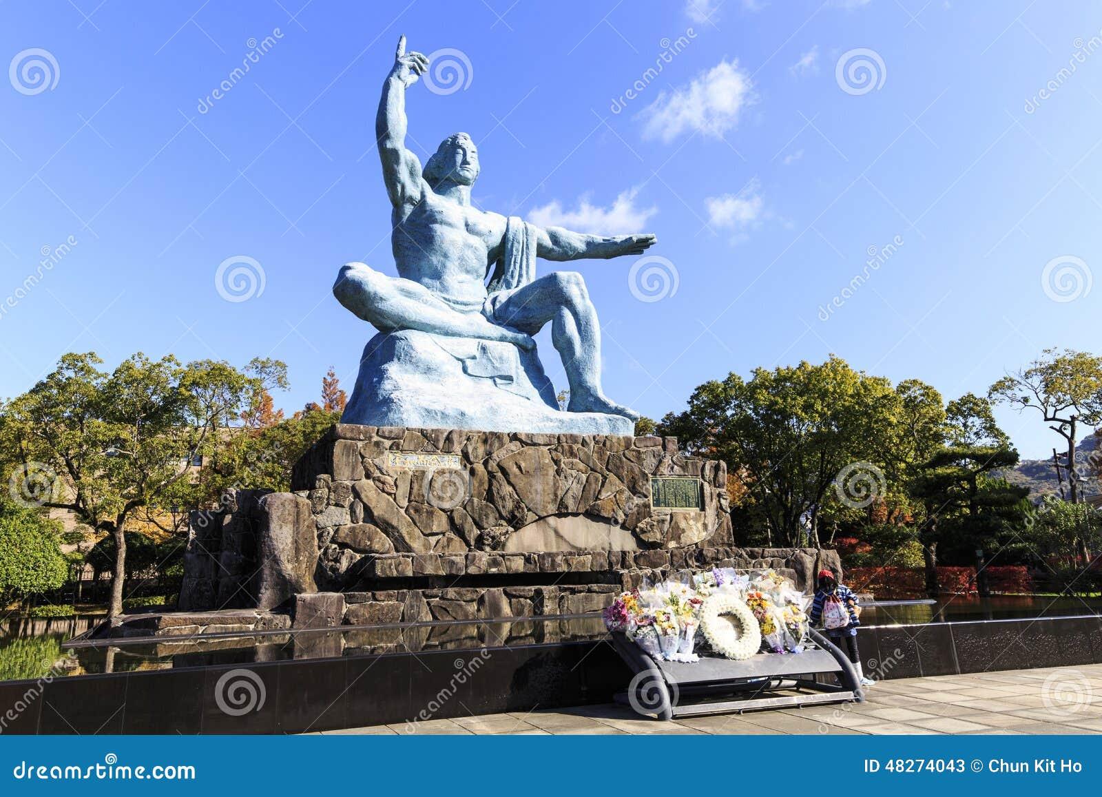 Parco di pace di Nagasaki
