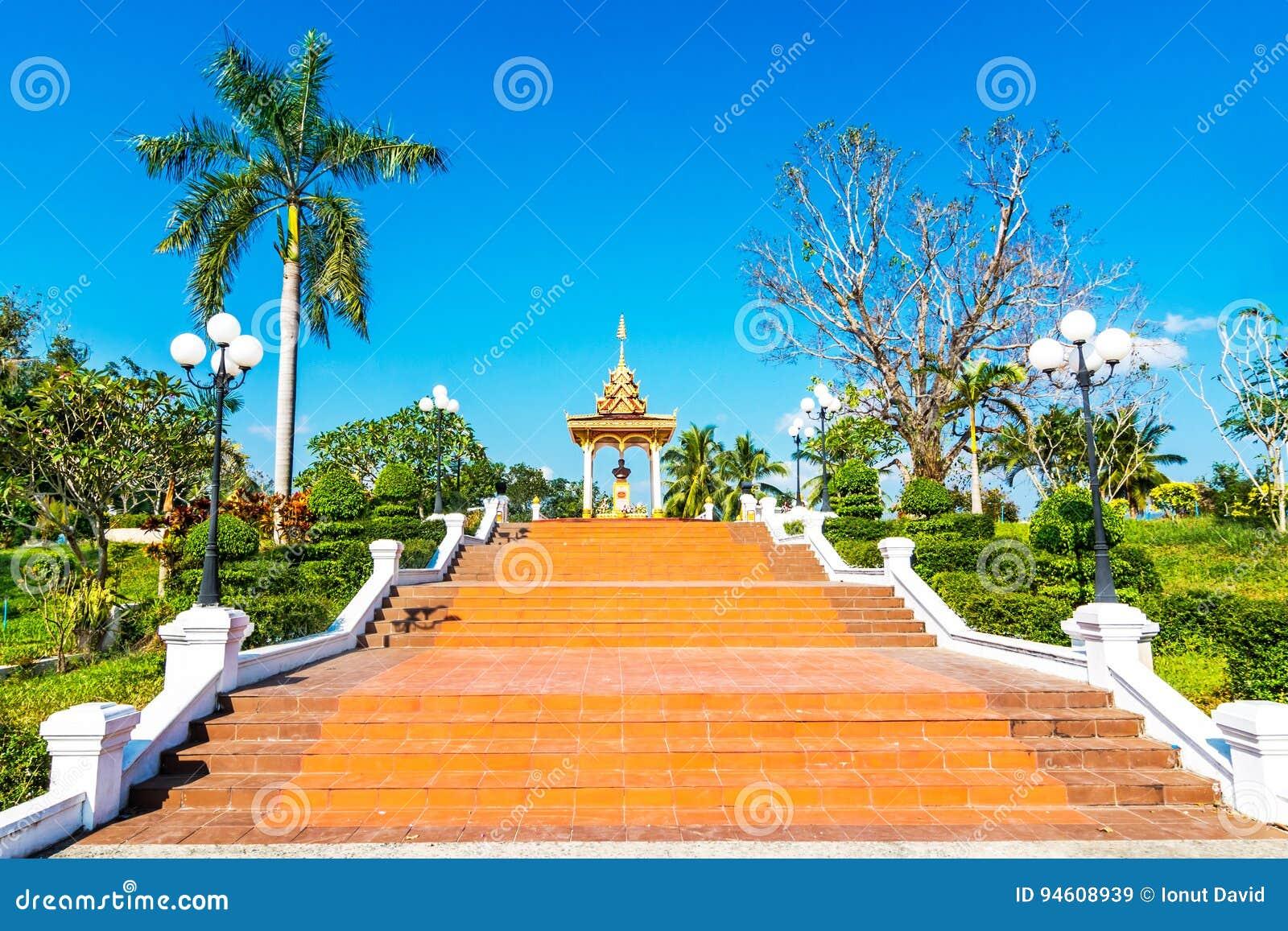 Parco pubblico, Luang Prabang, Laos