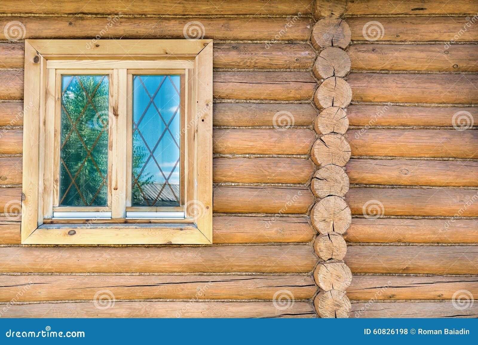 Pared del registro con una ventana